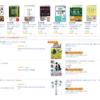 【50%OFF以上】Kindle6周年記念キャンペーン(10/25(木)まで!)