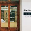 【台北】台北のstar hostelがとてもオススメ