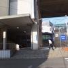 大阪めぐり(230)