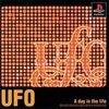 【2次元】「UFO -A day in the life-」は非ゲーマーにオススメ!ラブデリックの世界に酔ってみようよ