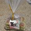 東海製菓の「茶通」を買ってみた!