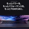 MacBook Pro2018年モデルが登場。15インチモデルは最大6コア、32GBメモリ。「True Tone」搭載