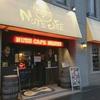 NUTS CAFE Nights(ナッツ カフェ ナイツ)/ 札幌市中央区南6条西5丁目 アイビル 1F