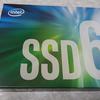 初心者がM.2 SSDで、最強最速?の「高性能なUSBメモリ」を作ってみたい衝動にかられました。