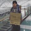 異端児合宿in大阪!