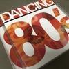 Dancing 80's