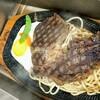台湾旅行の土産話に台湾風ステーキはいかが?