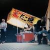 蛸焼き『ドクターX 6』2話