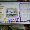 レビュー、HP 27fwをノートPCのディスプレイに。27インチモニターの魅力。