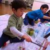 佐野の幼稚園クラス生徒募集