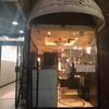 都内おすすめ電源カフェ@浜松町/大門