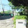 美しき地名 第98弾 「美しが丘西(横浜市・青葉区)」