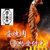 【オススメ5店】大曽根・千種・今池・池下・守山区(愛知)にある寿司が人気のお店