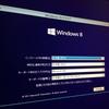 Windows 8の所感と便利な使い方