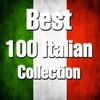 イタリア 音楽 - 1 -  ジャンニ モランディ