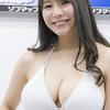 夏来唯【B95 Iカップ爆乳グラドルの水着画像】(2)