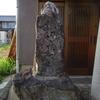 公民館横に鳥居と並んで祀られる庚申塔 福岡県遠賀郡山鹿