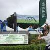 来週末は、TANZAWA 山モリ!フェス!!