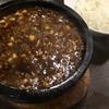 新橋で激辛の石焼麻婆豆腐といえばここ!【味覚】の石焼麻婆豆腐の激辛を食べてきた。〜第3回 「辛love」活動報告〜
