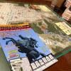 Command Magazine #137「慶長出羽合戦」AAR
