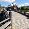 【京都】八幡市、『安居橋』に行ってきました。 京都観光 京都旅行 国内旅行 主婦ブログ 女子旅
