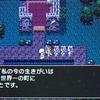 【3DS版ドラゴンクエスト3プレイ日記その15】ネクロゴンドの洞窟に挑戦!強い武器と防具もゲットしました♪( ´▽`)