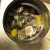 #五郎丸えみ 『はらペコとスパイス』よりルイジアナ料理ガンボ。カミさんのリクエストにより。写真は残ったのを翌朝のカミさんの弁当にスープジャーに入れたとこ 。