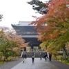 南禅寺の秋、紅葉がある光景2017。