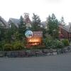 最近お気に入りのバンフの宿ーHidden Ridge Resort