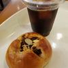長野TOiGO内「信州あづみの ぱんのわ」チョコチップのパン&アイスコーヒーでしばしの休息( ̄▽ ̄)善光寺から歩いて約15分ほど!
