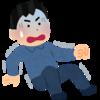 福岡ジャグラーブログ 復帰戦 熊本 ピエロに歓迎されたい