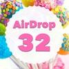 【AirDrop32】無料配布で賢く!~タダで仮想通貨をもらっちゃおう~