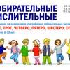 двое, трое, четверо,....集合数詞の使い方の簡単なまとめ。ロシア語検定試験対策