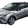 C-HR ターボ、FFが追加へ。発売日は、2018年5月?価格は230万円~?C-HR FFターボ車カタログ予想情報!