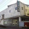 映画館はクラブじゃない! 〜都市計画的欠点が招く地方映画館の凋落とシネコンの独走