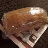 スペルト小麦100%の食パン  スペルトや