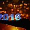 2016年もありがとうございました。来年はもっとアクティブに!