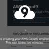 【AWS アカウント作成からCloud9環境構築まで】 Ruby on Rails チュートリアル 第1章 1.2 開発環境の内容より
