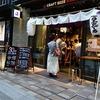 【日本橋】30種のクラフトビール♥ そしてここは日本酒もある(笑)『クラフトビアマーケット三越前』