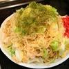 【1食37円】はんぺんキャベツ塩焼きそばの簡単レシピ