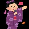 驚!長山洋子さん急病でコンサート当日欠席