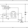 QC3.0 モバイルバッテリーで半端な電圧を生成し給電(後編)