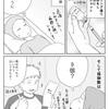 妊活記録2人目(38〜40)