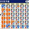 関東など気温変化に注意