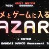 アニメとゲームに入る場所『MAZARIA』オープン!