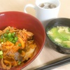 豚トマキムチ丼!美味しかった。