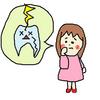 20代で永久歯を抜歯した。インプラントかブリッジか悩む選択。