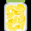 レモン~歌じゃないよ、果物の方だよ~【情報】