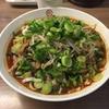 台北で絶品牛肉麺・炒飯・餃子が食べられるお店「麻膳堂」