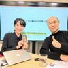 パンデミックに襲われる世界と日本経済(2020年3月号) (田中秀臣の最新経済ニュース)in schoo